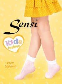Къси Детски чорапи Kids fashion Sensi 1